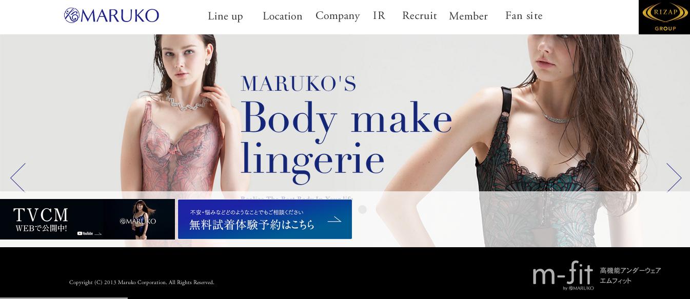 補正下着 MARUKO(マルコ)を体験!勧誘・口コミ・効果を検証!