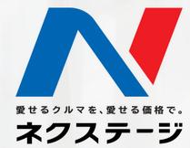 ネクステージ「SUV LAND名古屋」店の車種は?価格は?口コミ・評判徹底調査!(※追記あり)